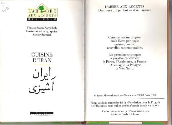 je cherche un livre sur la cuisine de perse iran recettes sal es. Black Bedroom Furniture Sets. Home Design Ideas
